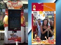Ice2D Game Engine + Kinetics camera in arcade machine