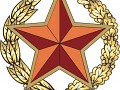 Who are the Red Star Protectorate?