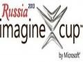 Imagine Cup 2013!