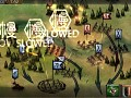 Autumn Dynasty Universal - iOS RTS (Due: 13 Dec 2012)