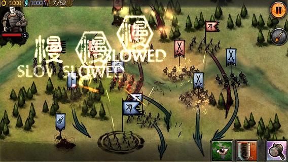 Autumn Dynasty Universal - iOS RTS (Due: 13 Dec 2012)