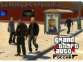 GTA Criminal Russia Rage - NavMesh paths update
