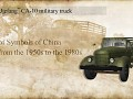 "Unique vehicle in this mod: ""Jiefang"" CA-10 truck"