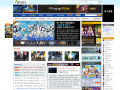 Interview with top korean game webzine Inven
