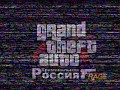 Criminal Russia Rage - A little bit the action scene