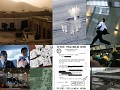 Real World Digital Forensic Adventure: A New Genre