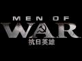 Second Sino-Japanese War Test
