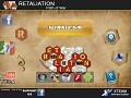 Retaliation Path of War Flash Status #4