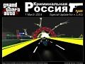 Criminal Russia Rage v1.4.1 Special Update
