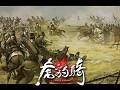 NetDragon Announces New 3D War Game, Tiger Knight
