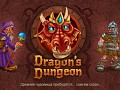 Dragon'S Dungeon (Roguelike/Rpg) - Quick Time Event element