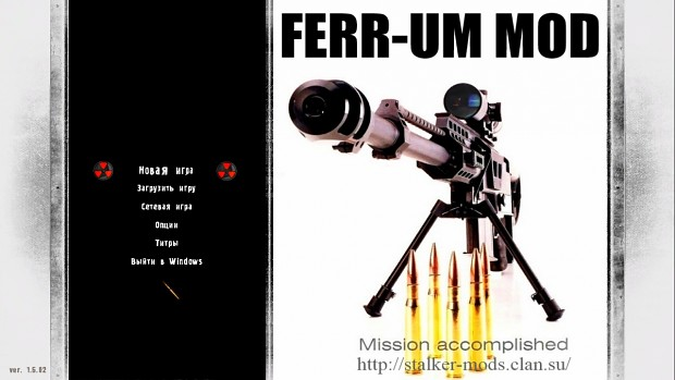 STCoP Weapon Pack for Final modification Ferr-um mod 0.5 & Absolute Nature 3.01