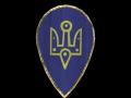 Old East Slavic Fix released