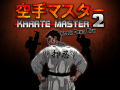 Karate Master 2 KDB Launch Trailer