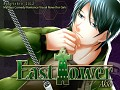 East Tower - Akio is now available on Steam Greenlight!
