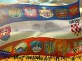 Славенске Единство - Slavjenske Jedinstvo