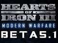 Modern Warfare Beta 5.1 Now Available