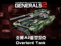Overlord Tank