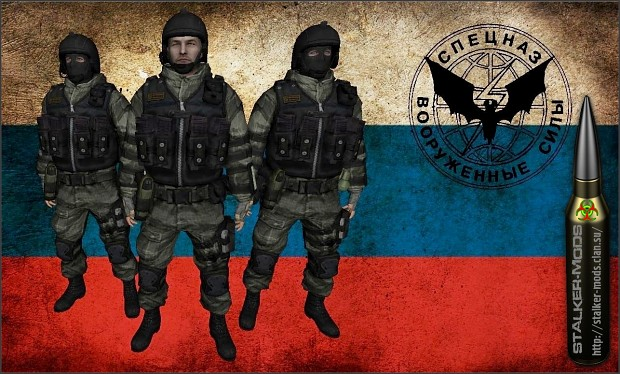 The updated version of Real stalkers + Spetsnaz 2015