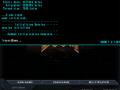 DOOM 3 - Console
