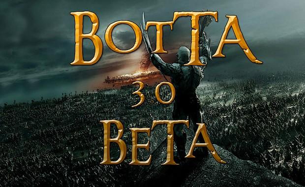 Announcing Beta version of BOTTA 3.0