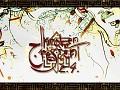 [Release] Broken Crescent v2.4