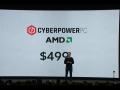 Oculus Announces New Rift Ready Minimum Spec Builds For Just US$499