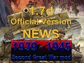 1939-1945 Second Great War mod Release 1.7d