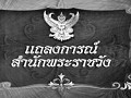 Thailand's King Bhumibol Adulyadej dead at 88