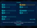 Deep Space: The Arcade Game. Upgrades
