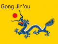 What if the Qing never fell?