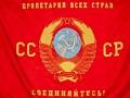 New vehicles USSR
