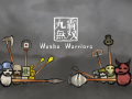 Some background story for our Wanba Warriors!
