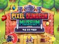 Pixel Dungeon Museum!