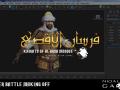 Fursan al-Aqsa Dev Blog #3 - Crusaders Trailer Making Off