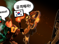 Book of Demons now in Korean & Bulgarian