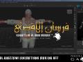 Fursan al-Aqsa Dev Blog #5 - Updated Animations for Ahmad al-Ghazzawi