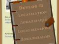 Field Hospital: Devlog #2. Localization