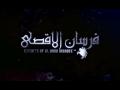 Fursan al-Aqsa® Updated Demo Released