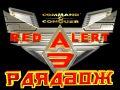Soviet Union Unit List