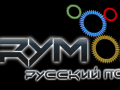 CRYMOD.NET Russian Modding Portal официально открыт !!!