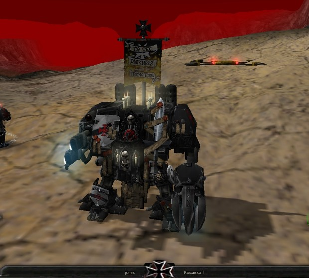 Black Templars Beta-3 is released 2011.10.11