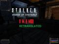 November 1 Release Date and AMK Retranslated Version 0.1
