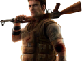 Far Cry 2 Icon + DirectDownload version 1.01 on the way!