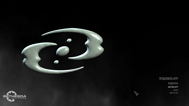 Bionicle logo in main menu