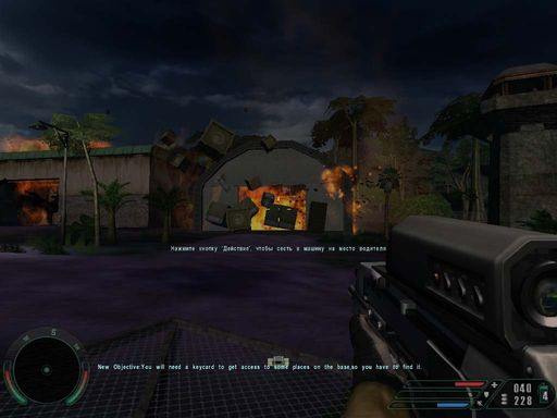 Project Far Cry