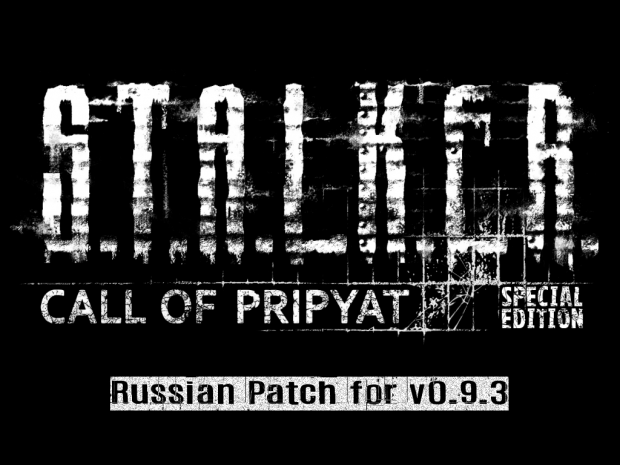 Russian Patch (CoP: Special Edition v0.9.3)