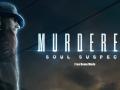 Murdered: Soul Suspect Free Roam Mode V1(OLD)