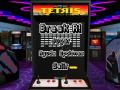 Break R!
