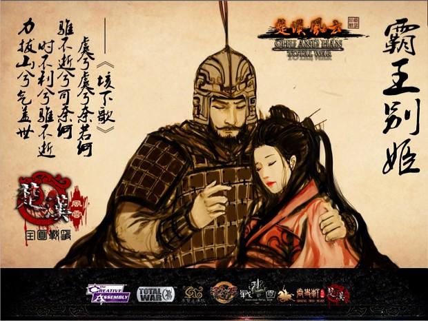 Chu and Han - Total War v1.0 beta